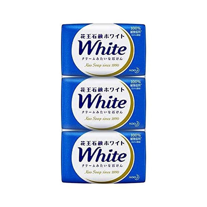 モロニックガイドライン消費花王ホワイト レギュラーサイズ 85g*3個入
