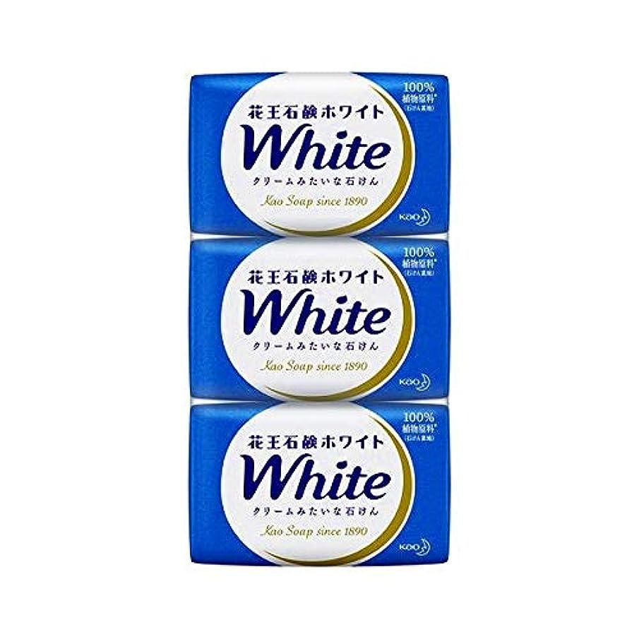 必要条件スラム街死の顎花王ホワイト レギュラーサイズ 85g*3個入