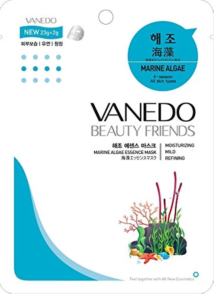 出費なめらかブラウズ【VANEDO】バネド シートマスク 海藻 10枚セット/エッセンス/保湿/フェイスマスク/フェイスパック/マスクパック/韓国コスメ [メール便]