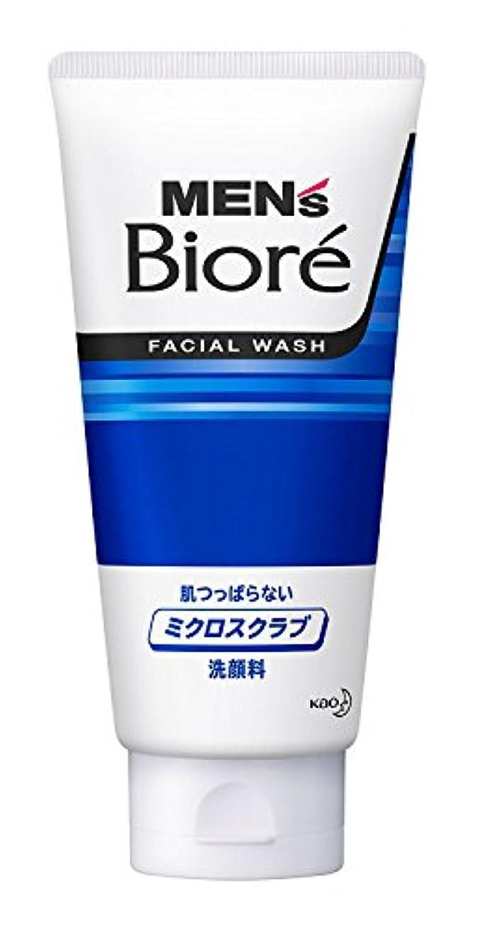 副産物過剰句【花王】メンズビオレ ミクロスクラブ洗顔 130g ×5個セット