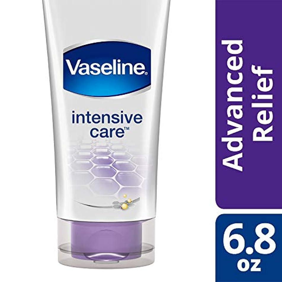 病んでいる無声でシダVaseline Intensive Care Healing Serum, Advanced Relief - 6.8 fl oz (200 ml) ヴァセリン インテンシブケア ヒーリングセラム アドバンスドリリーフ