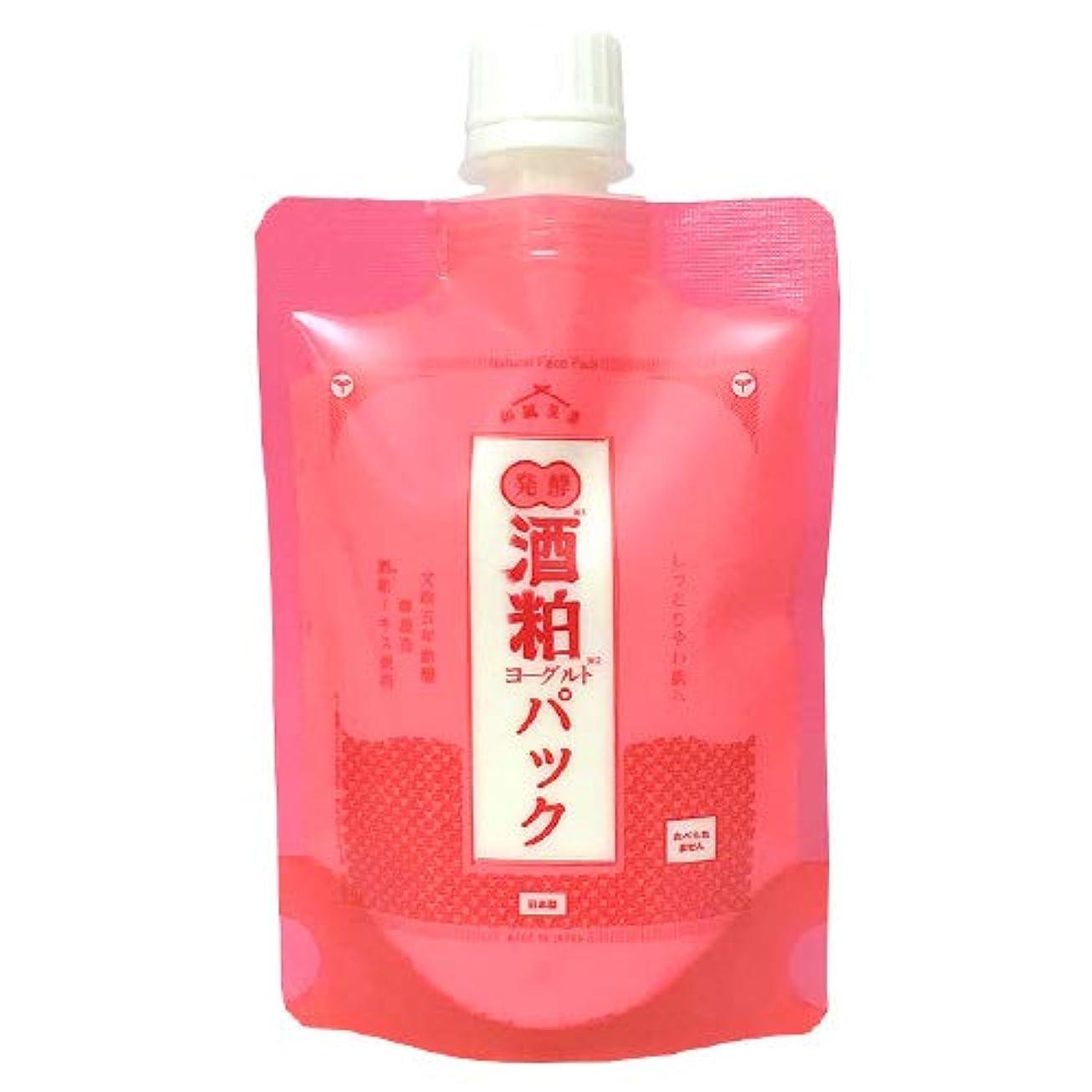 オリエント言及する意味和肌美泉 発酵•酒粕ヨーグルトパック 150g