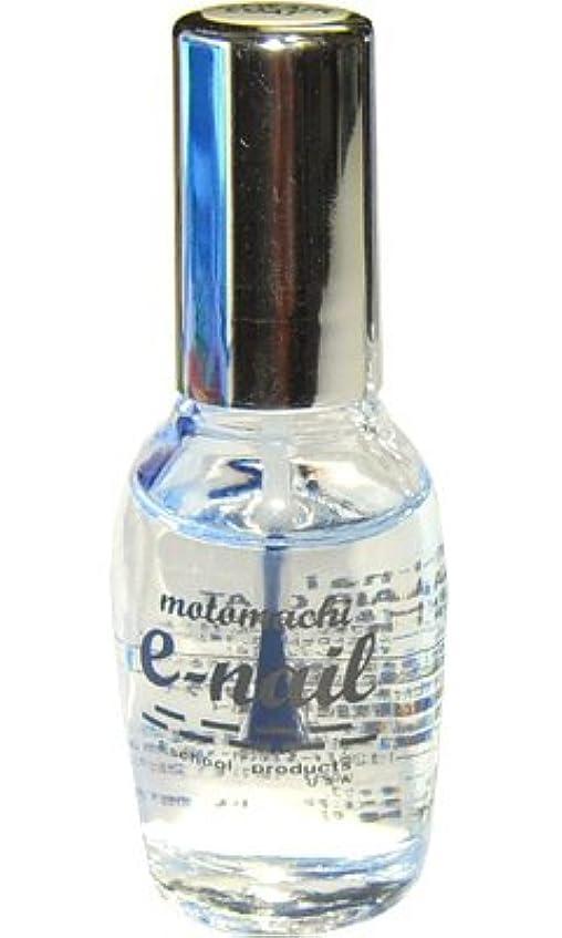 マーガレットミッチェルインフレーションずんぐりしたe-nail UV&AIRコート(UVカット トップコート)