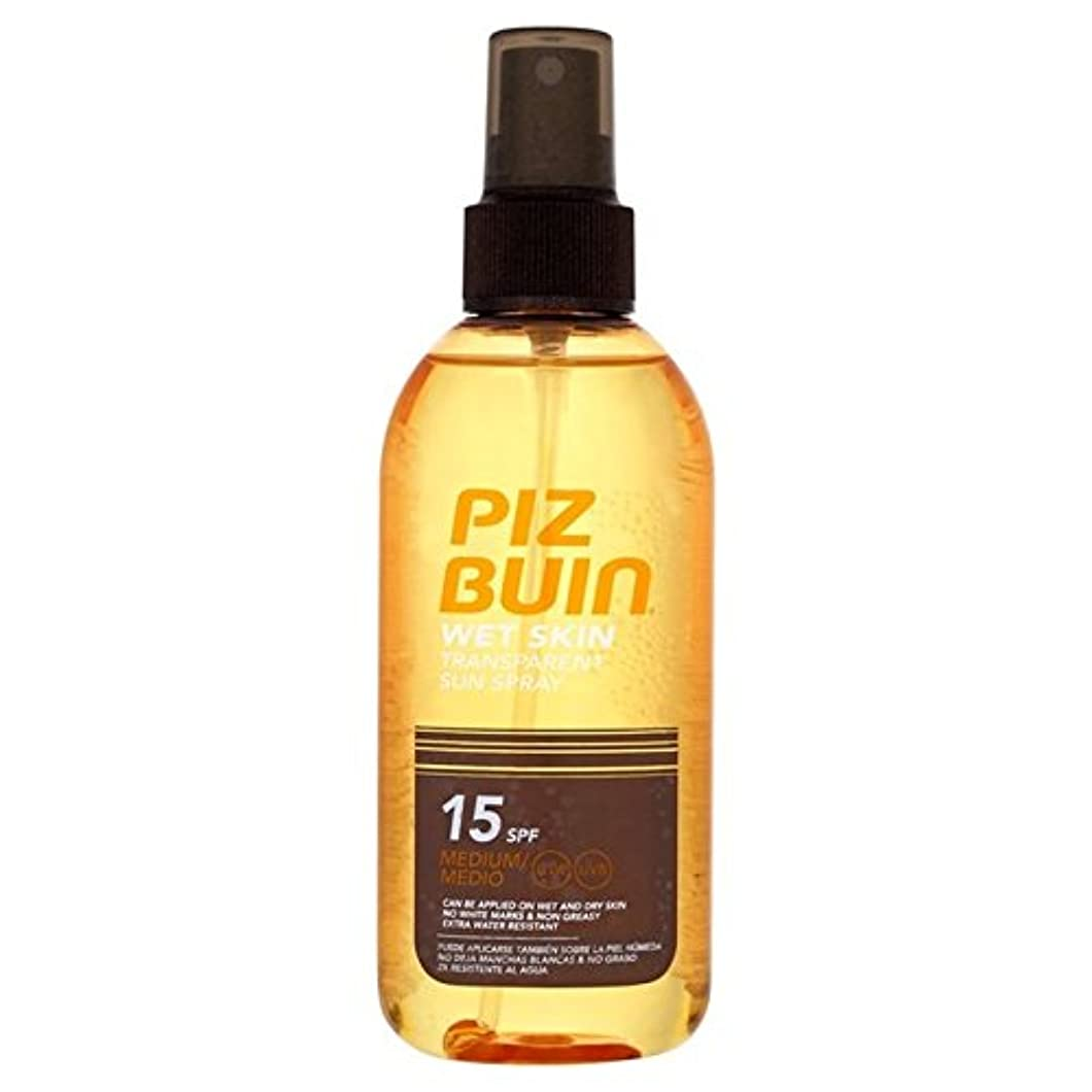 名前を作るオーブンアクチュエータピッツブーインの湿った透明肌15の150ミリリットル x4 - Piz Buin Wet Transparent Skin SPF15 150ml (Pack of 4) [並行輸入品]