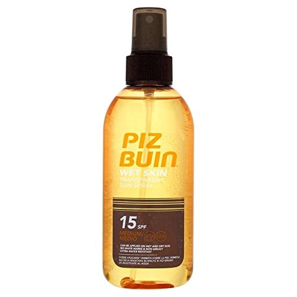 マーキング腹部仲介者Piz Buin Wet Transparent Skin SPF15 150ml - ピッツブーインの湿った透明肌15の150ミリリットル [並行輸入品]