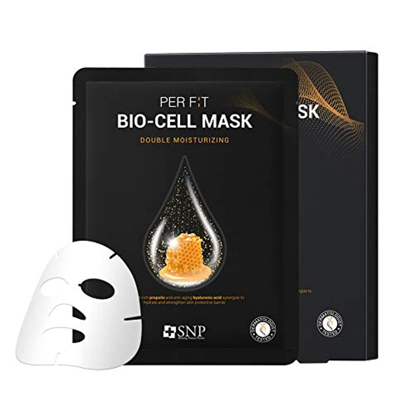 乳白事前に以内に【SNP公式】パーフィット バイオセルマスク ダブルモイスチャライジング 5枚セット / F:T BIO-CELL MASK DOUBLE MOISTURIZING 韓国パック 韓国コスメ パック マスクパック シートマスク 高機能