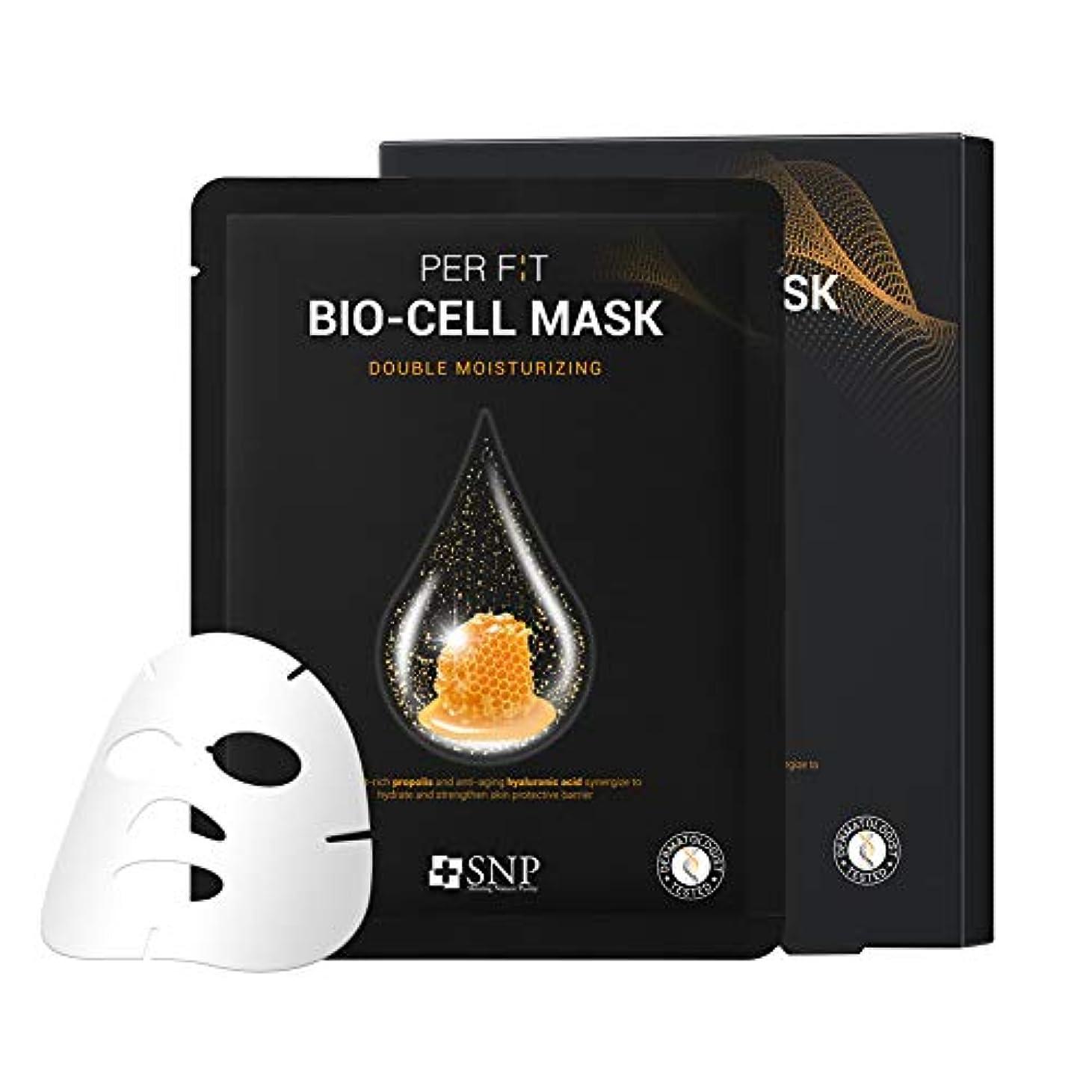 わずかな距離帝国主義【SNP公式】パーフィット バイオセルマスク ダブルモイスチャライジング 5枚セット / F:T BIO-CELL MASK DOUBLE MOISTURIZING 韓国パック 韓国コスメ パック マスクパック シートマスク 高機能