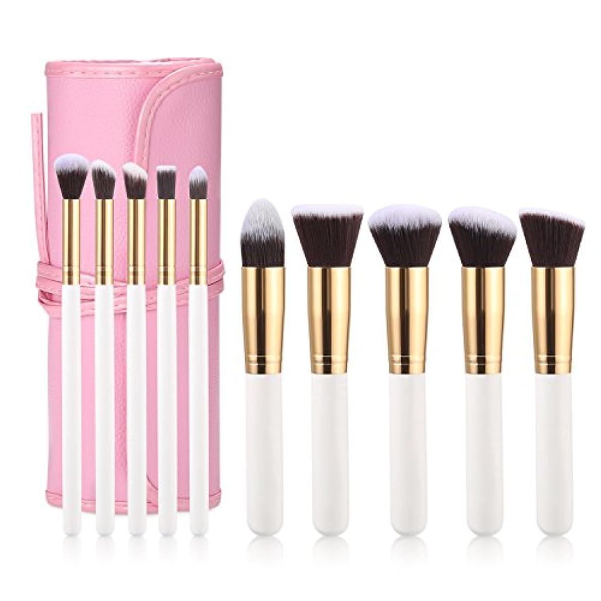 成熟影響する最小化する化粧ブラシをセット,化粧ブラシ 化粧筆 ,パウダーブラシ、ファンデーションブラシ、チークブラシ、ハイライトブラシ、アイ シャドウブラシ、アイライナーブラシ,リップブラシ,10本の化粧筆,良質の化粧品袋を配達する,高品質の...