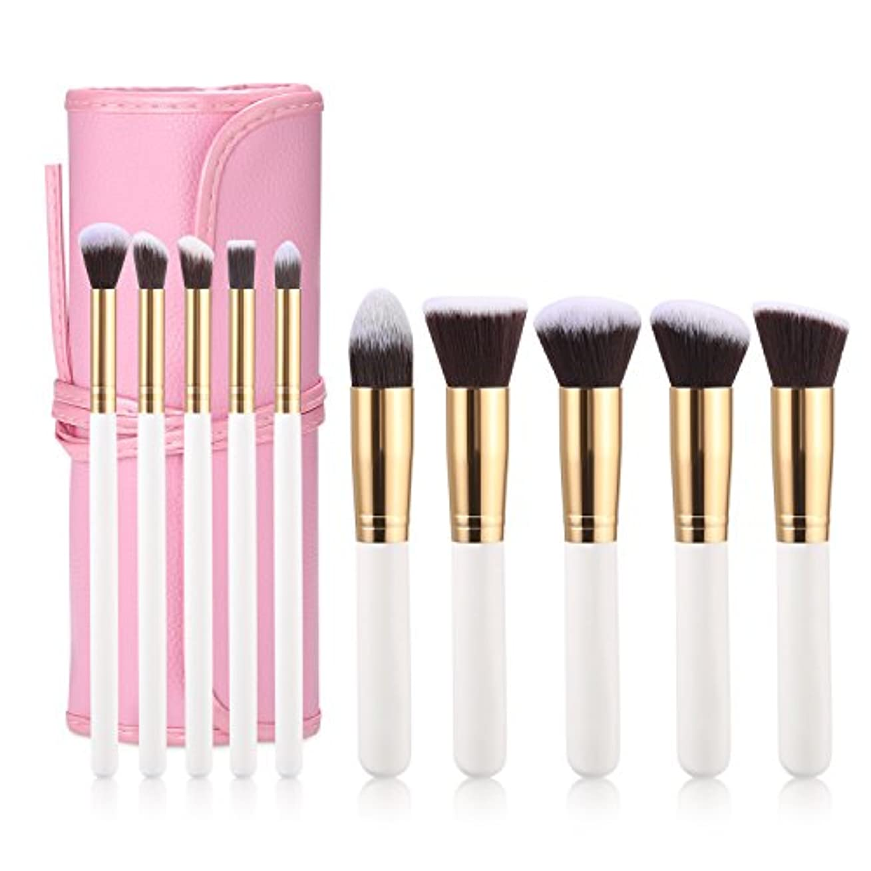 かろうじて支出動かす化粧ブラシをセット,化粧ブラシ 化粧筆 ,パウダーブラシ、ファンデーションブラシ、チークブラシ、ハイライトブラシ、アイ シャドウブラシ、アイライナーブラシ,リップブラシ,10本の化粧筆,良質の化粧品袋を配達する,高品質の...