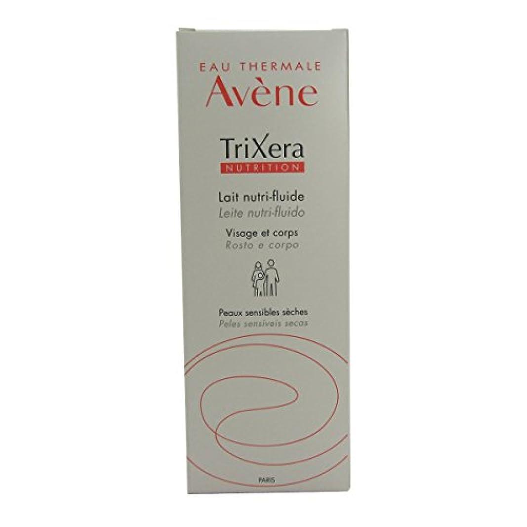 石のヘアマネージャーAv鈩e Trixera Nutrition Milk 200ml [並行輸入品]