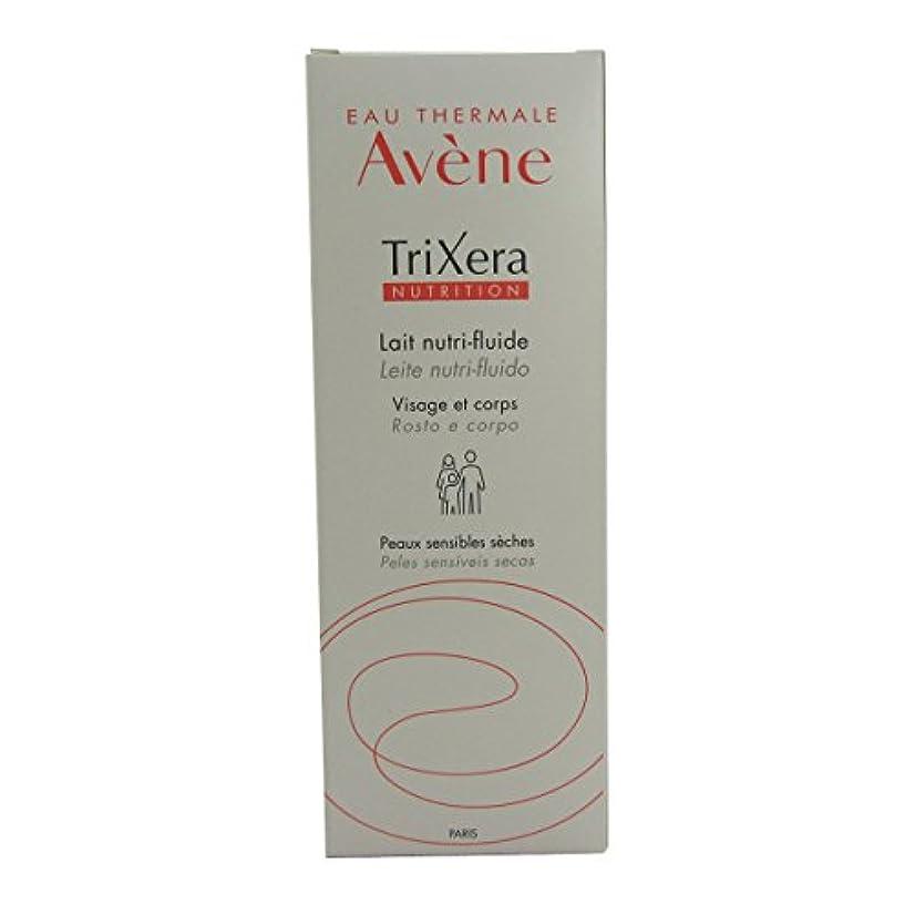Av鈩e Trixera Nutrition Milk 200ml [並行輸入品]