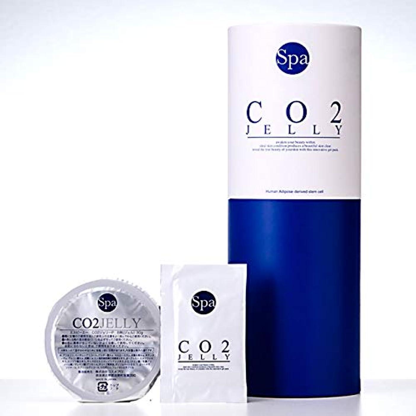 サイバースペースゴミ統合するSpa(エスピーエー)CO2 JELLY ジェリー (5回分)日本製 炭酸パック ジェル