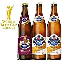 シュナイダー・ヴァイセ ドイツビール 500ml 3本(2種) 飲み比べセット 【専用ギフトBOXでお届け】