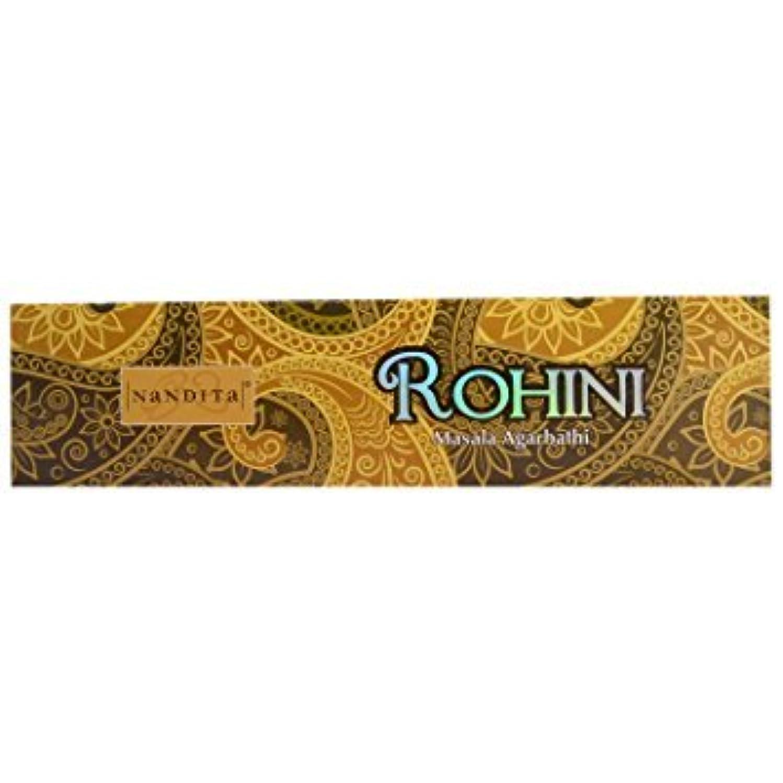 アライメント桁一緒にNandita Rohini Incense Sticks Masala Agarbathi 50 gボックス ブラウン