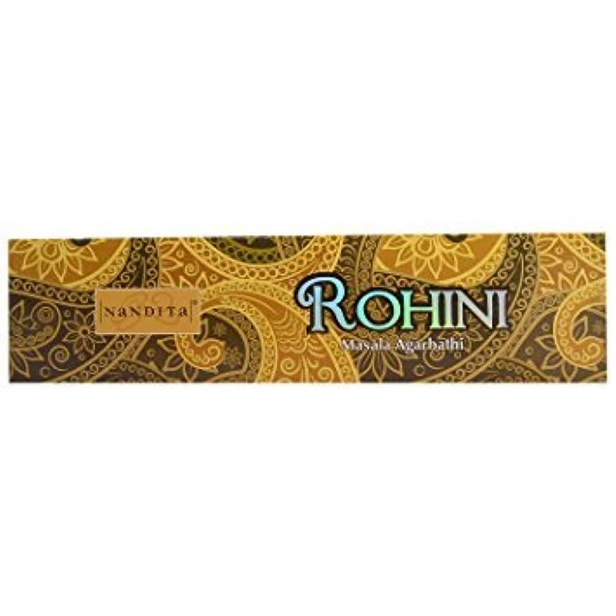 申請者美徳正しいNandita Rohini Incense Sticks Masala Agarbathi 50 gボックス ブラウン
