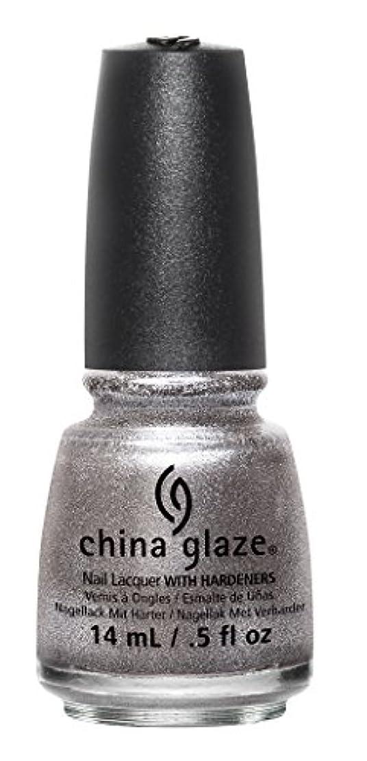 要塞ナインへ溶接CHINA GLAZE The Great Outdoors Collections Check Out The Silver Fox (並行輸入品)