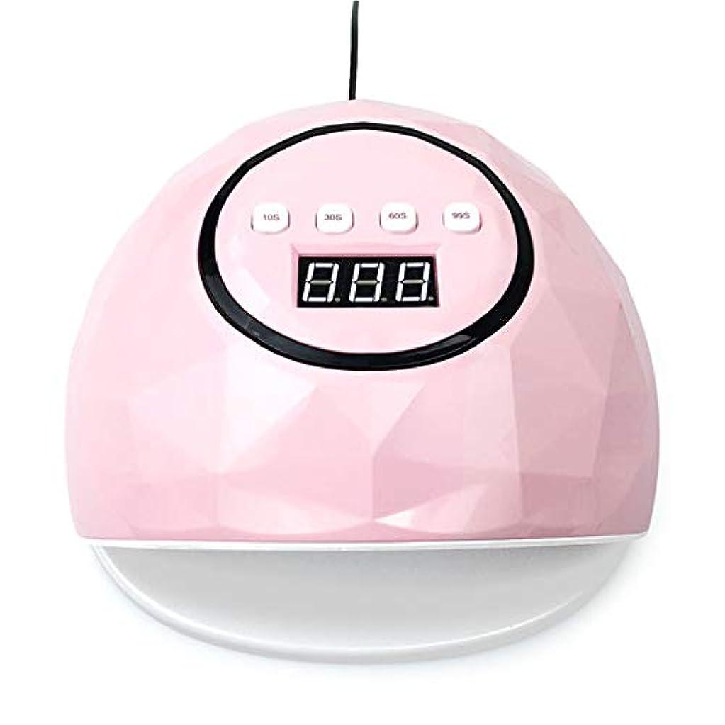 アニメーション守る死ぬ86W UV LEDライトは、39 LEDネイルドライヤー、UVジェルネイルポリッシュを治すためにマニキュアマシンマニキュアを使用することができます,ピンク