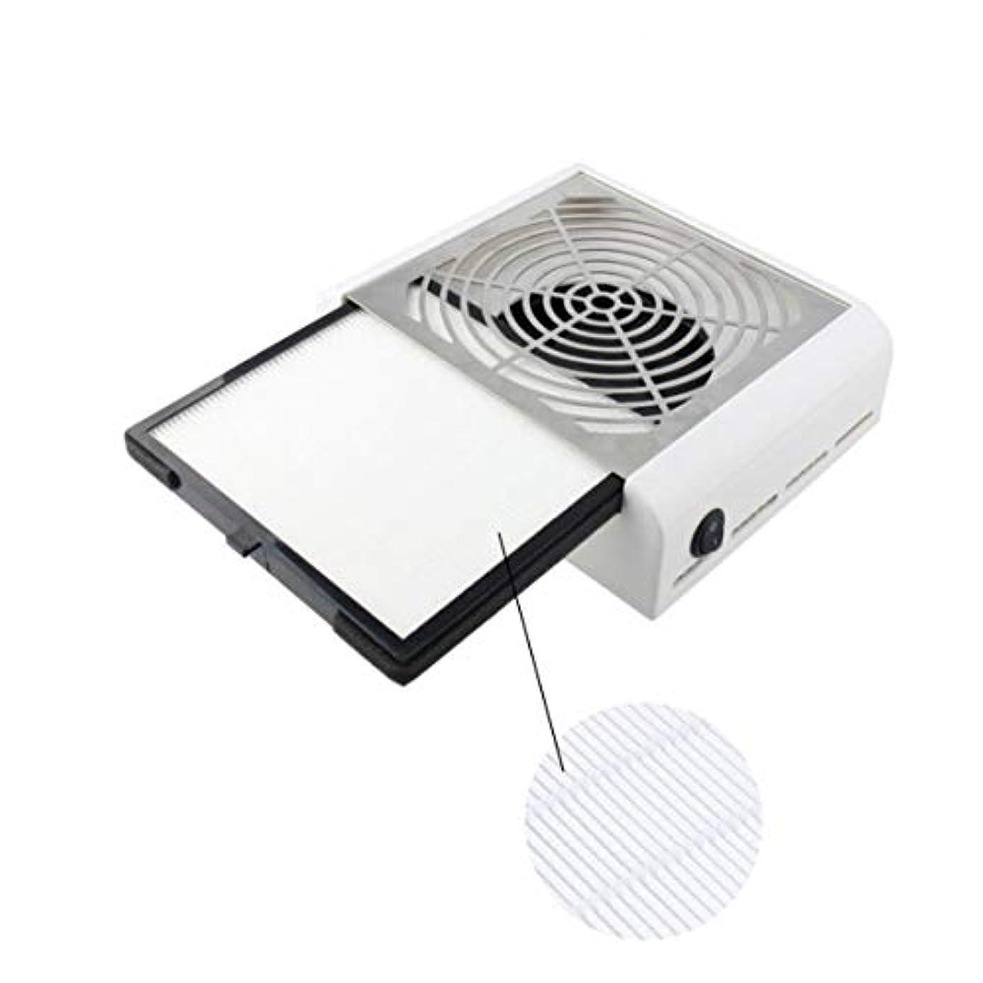 従事する隙間クレジットIntercorey Mini Nail Vacuum Cleaner Round Face With 40W High Power Filter Pull-Out Desktop Nail Cleaner Nail Dust...