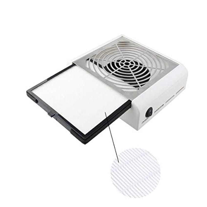 個人的な実質的に偽装するIntercorey Mini Nail Vacuum Cleaner Round Face With 40W High Power Filter Pull-Out Desktop Nail Cleaner Nail Dust...