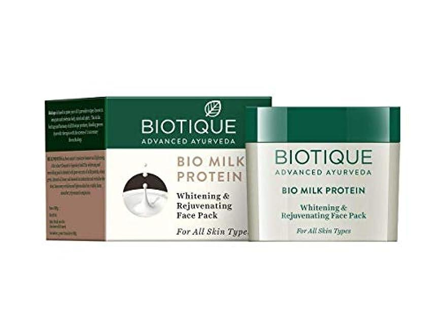 自発マイクヒューバートハドソンBiotique Bio Milk Protein Whitening & Rejuvenating Face Pack 50g moisturize Skin バイオパックバイオミルクプロテインホワイトニング&活性化フェイスパック