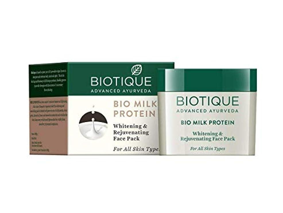 奨励シャベル効果的にBiotique Bio Milk Protein Whitening & Rejuvenating Face Pack 50g moisturize Skin バイオパックバイオミルクプロテインホワイトニング&活性化フェイスパック