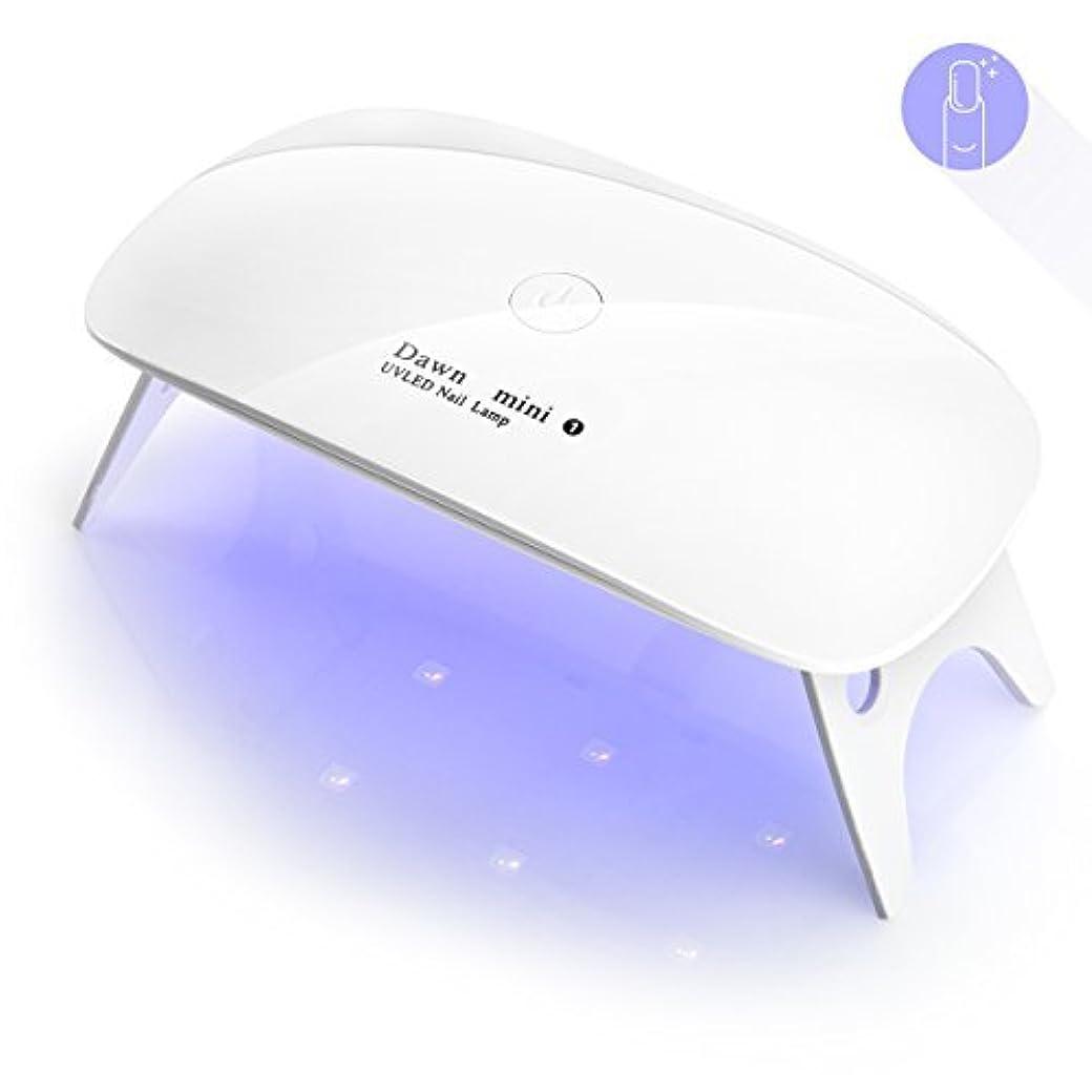 ピクニックをする列車港Beito LEDネイルドライヤー UVライト タイマー設定可能 折りたたみ式手足とも使える 人感センサー式 LED 硬化ライト UV と LEDダブルライト ジェルネイル用