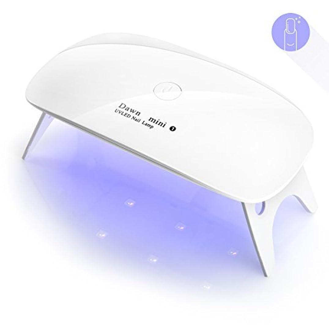 蚊会話属するBeito LEDネイルドライヤー UVライト タイマー設定可能 折りたたみ式手足とも使える 人感センサー式 LED 硬化ライト UV と LEDダブルライト ジェルネイル用