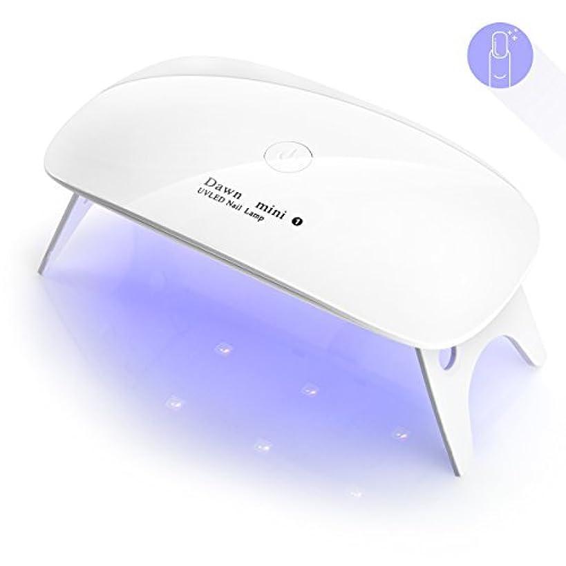 Beito LEDネイルドライヤー UVライト タイマー設定可能 折りたたみ式手足とも使える 人感センサー式 LED 硬化ライト UV と LEDダブルライト ジェルネイル用