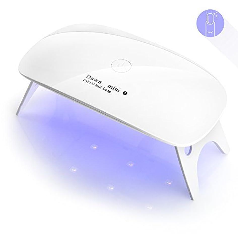 法医学に対して知覚できるBeito LEDネイルドライヤー UVライト タイマー設定可能 折りたたみ式手足とも使える 人感センサー式 LED 硬化ライト UV と LEDダブルライト ジェルネイル用