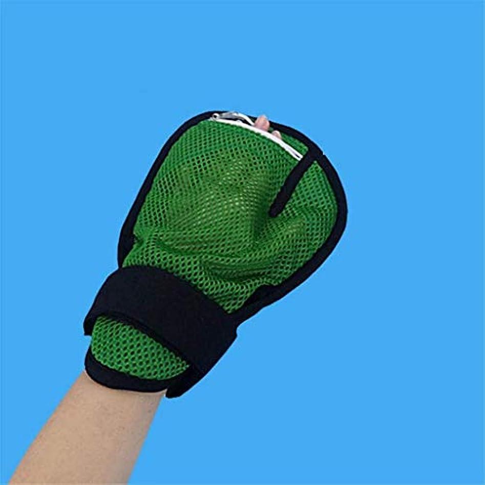 高原誓うオーチャードフィンガーコントロールミット - 忍耐強い手の手の感染保護装置、適切な通気性の保護安全装置指