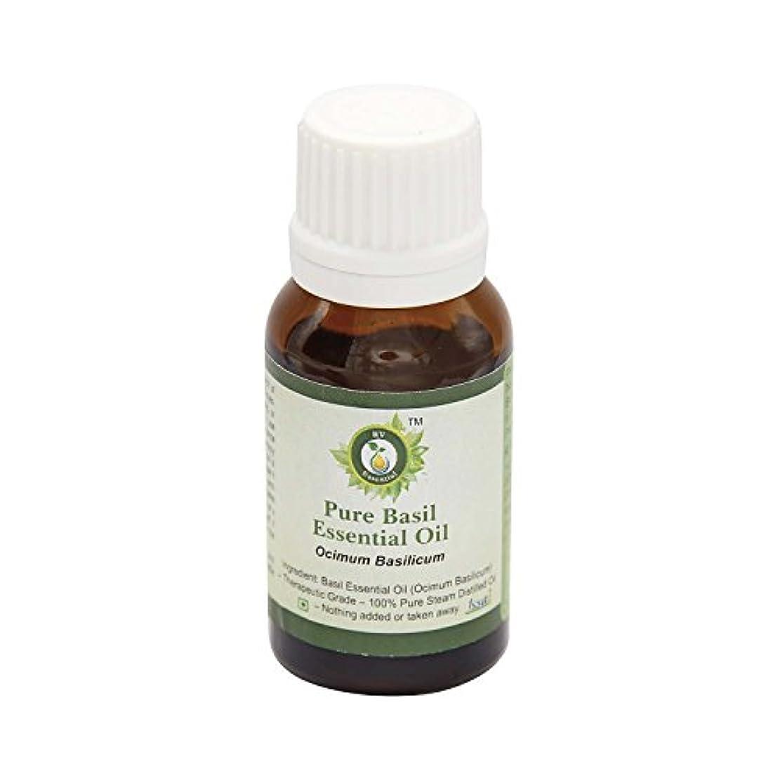 十億ガロン彼女自身R V Essential ピュアバジルエッセンシャルオイル5ml (0.169oz)- Ocimum Basilicum (100%純粋&天然スチームDistilled) Pure Basil Essential Oil