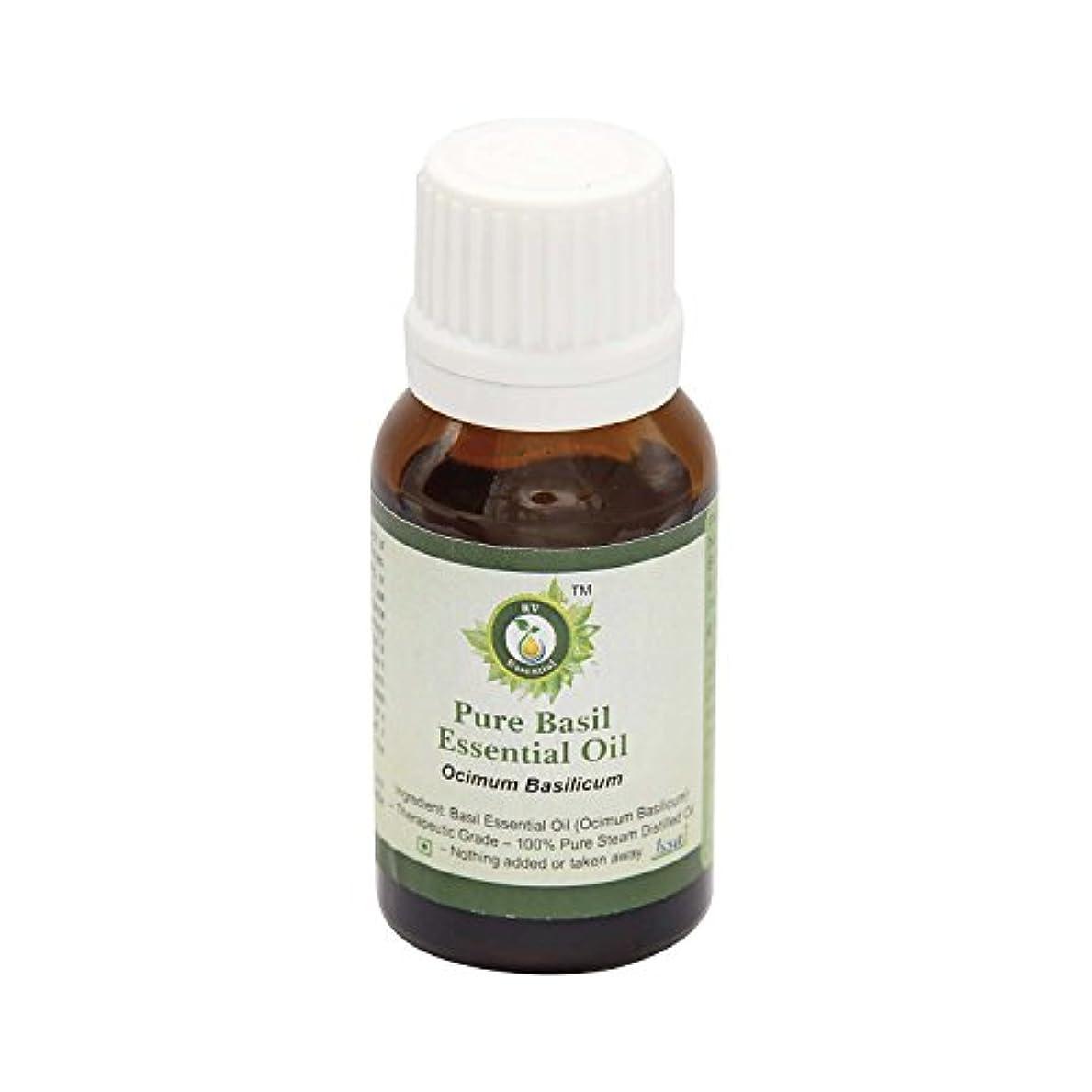 カナダ降ろす監督するR V Essential ピュアバジルエッセンシャルオイル5ml (0.169oz)- Ocimum Basilicum (100%純粋&天然スチームDistilled) Pure Basil Essential Oil