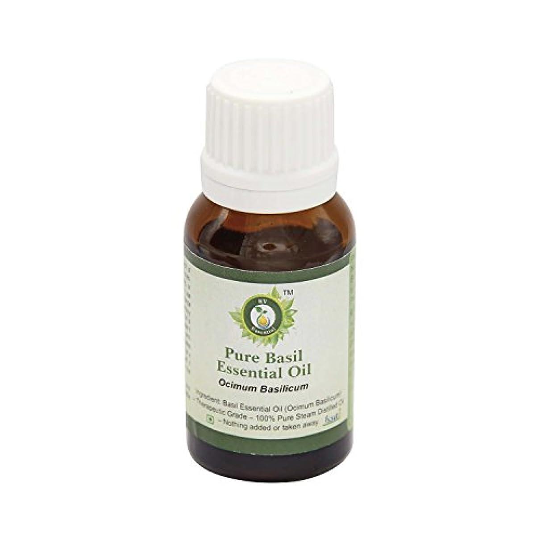適切に脱走思慮深いR V Essential ピュアバジルエッセンシャルオイル5ml (0.169oz)- Ocimum Basilicum (100%純粋&天然スチームDistilled) Pure Basil Essential Oil