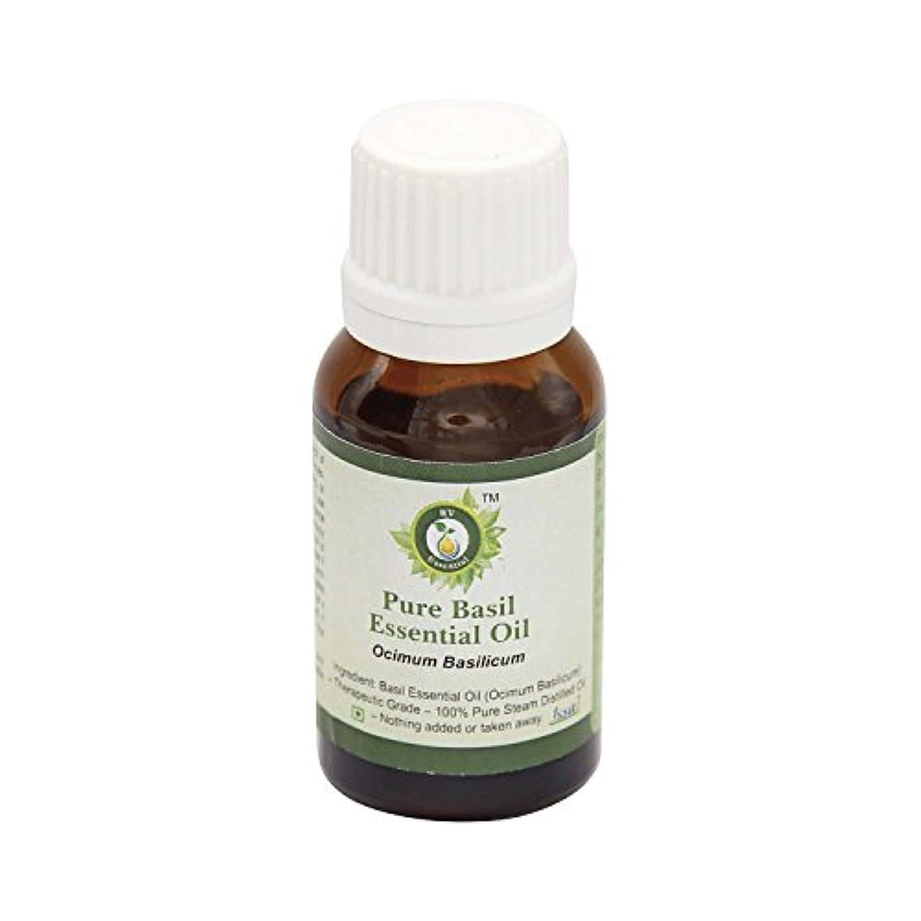 熟した推進ペイントR V Essential ピュアバジルエッセンシャルオイル5ml (0.169oz)- Ocimum Basilicum (100%純粋&天然スチームDistilled) Pure Basil Essential Oil