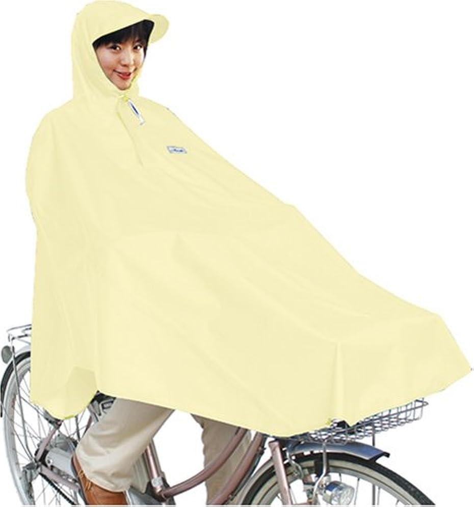 敬意を表してテキスト有毒な大久保製作所 自転車屋さんのポンチョ ベージュ OKUBO/RAIN