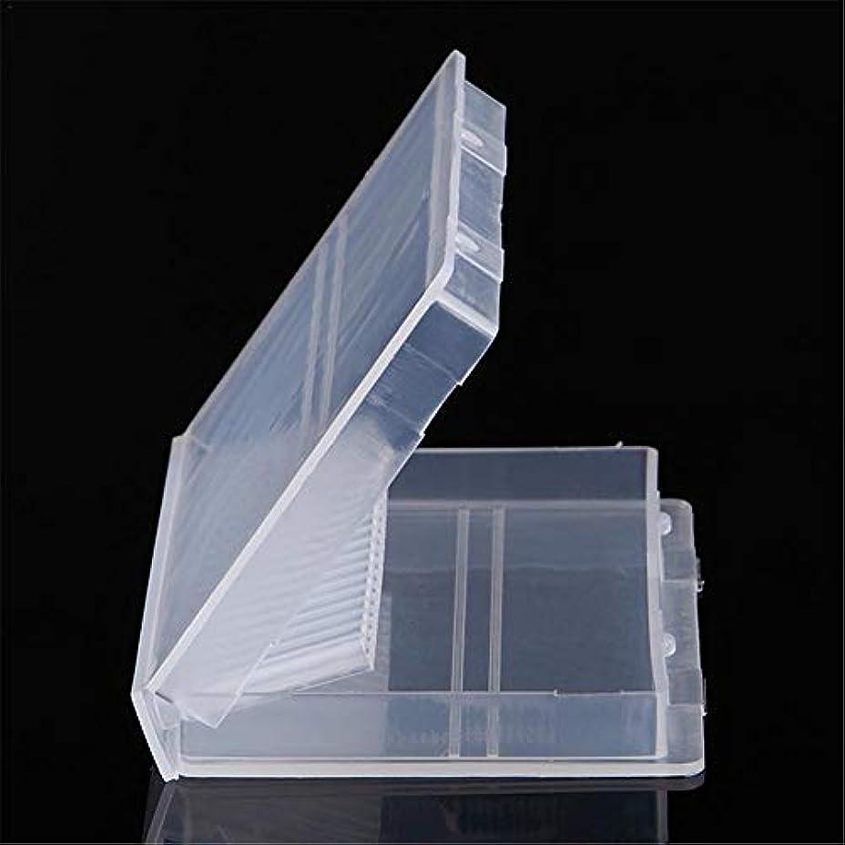 群集毒新鮮なRuier-tong ネイルドリル 収納ケース ネイルビッドセット 研削ネイル用 透明 プラスチック 20穴 ネイル研削ヘッド収納ボックス