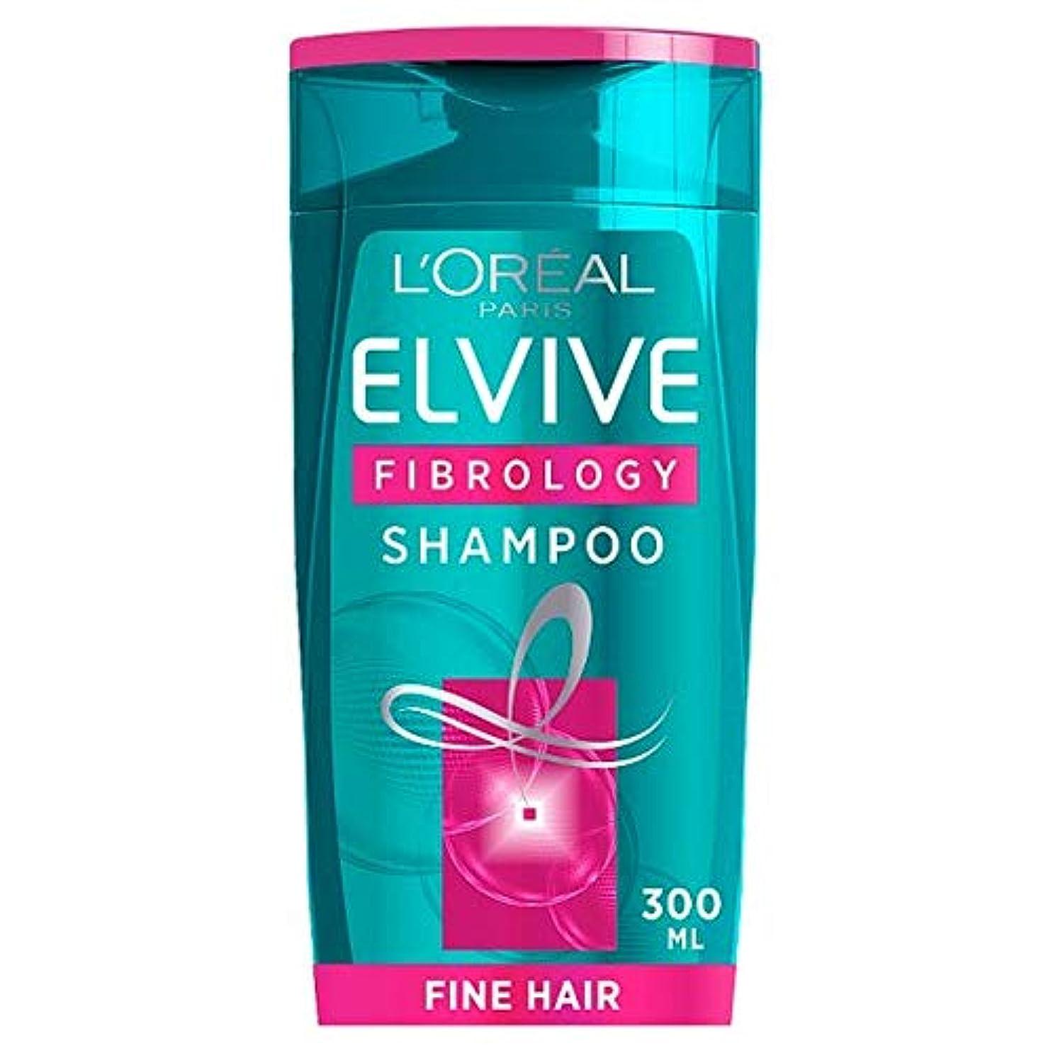 ほこりっぽい蒸発行[Elvive] ロレアルElvive細い髪肥厚シャンプー300ミリリットル - L'oreal Elvive Fine Hair Thickening Shampoo 300Ml [並行輸入品]