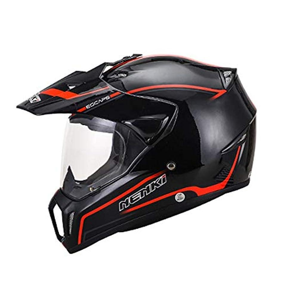 無関心共産主義回復TOMSSL高品質 オフロードヘルメットレーシングモトクロスヘルメット冬人格メンズフルカバーフェイスヘルメットフルフェイスヘルメット四季 - 黒赤 - 大 TOMSSL高品質 (Size : XL)