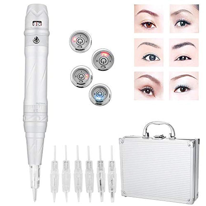 準備したパーチナシティぜいたく永久化粧機キット多機能デジタルロータリーマイクロブレードペンで10本用眉毛アイライナー化粧半永久的な美しさ