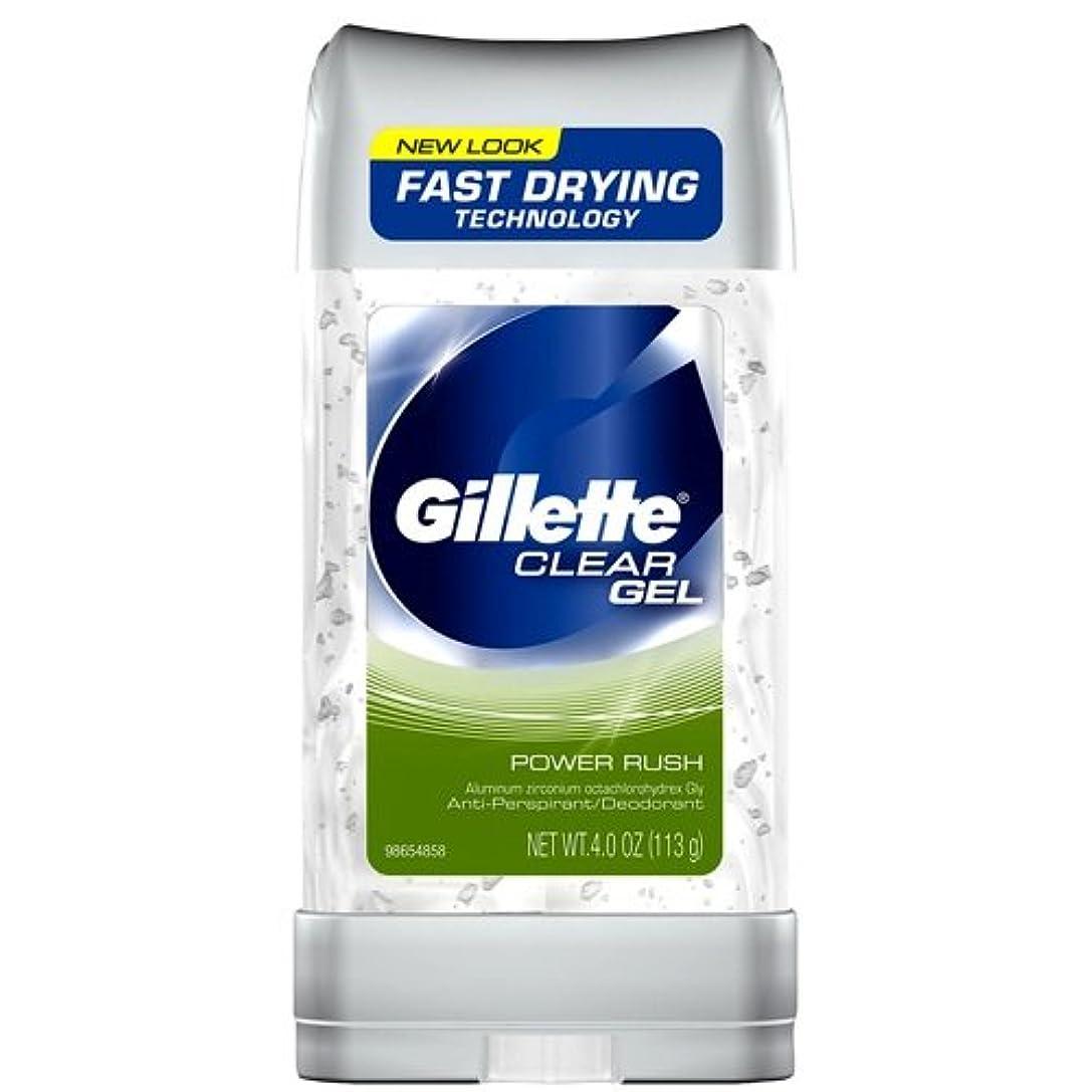 Gillette Anti-Perspirant Clear Gel Power Rush 120 ml (並行輸入品)