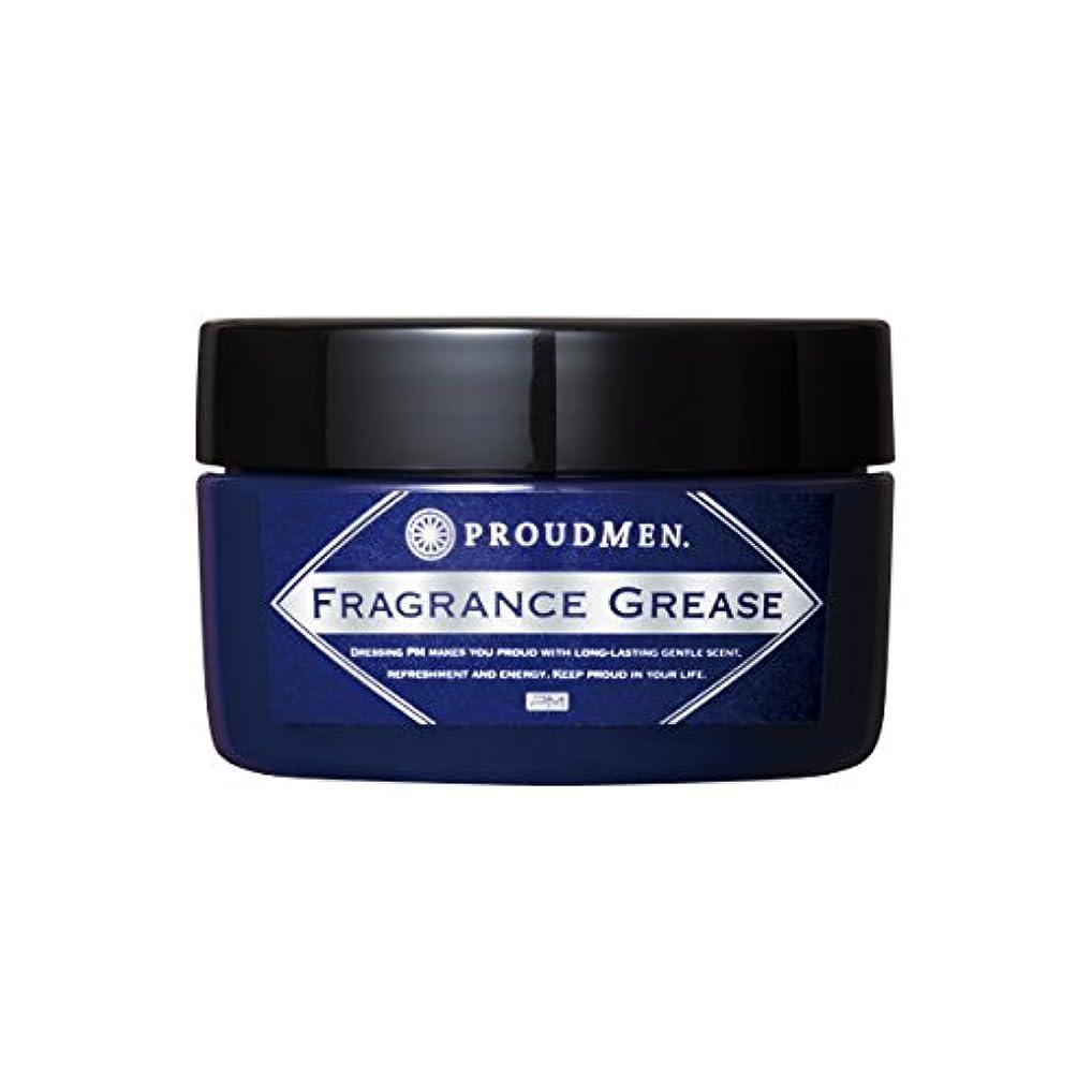 アジテーション浴室能力プラウドメン フレグランスグリース 60g 整髪料 スタイリング剤 ヘアグリース