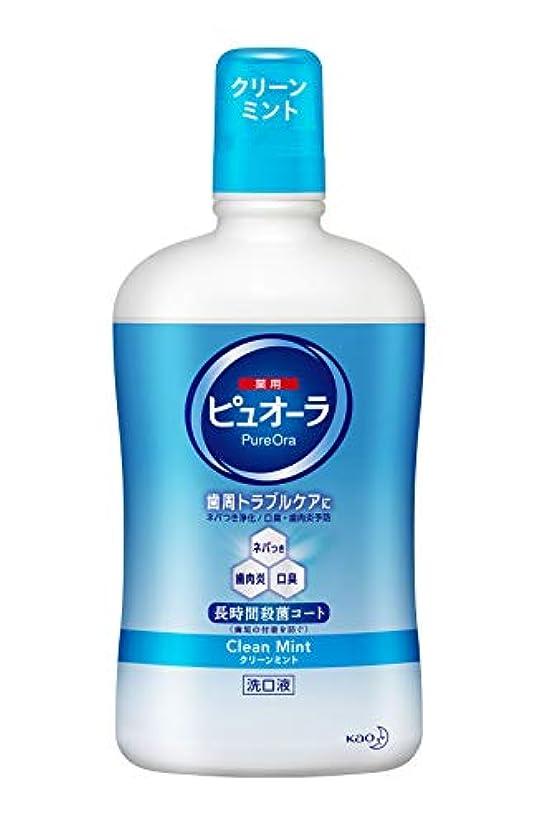 ゴミ箱を空にするマーベル放送【大容量】ピュオーラ 洗口液 クリーンミント 850ml