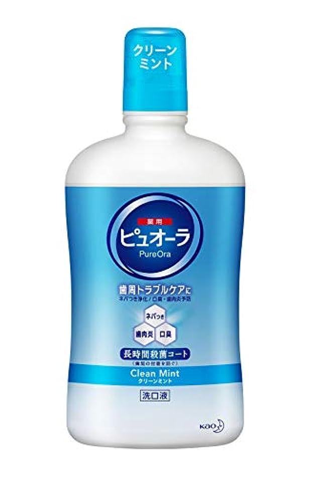 のぞき穴昆虫硫黄【大容量】ピュオーラ 洗口液 クリーンミント 850ml