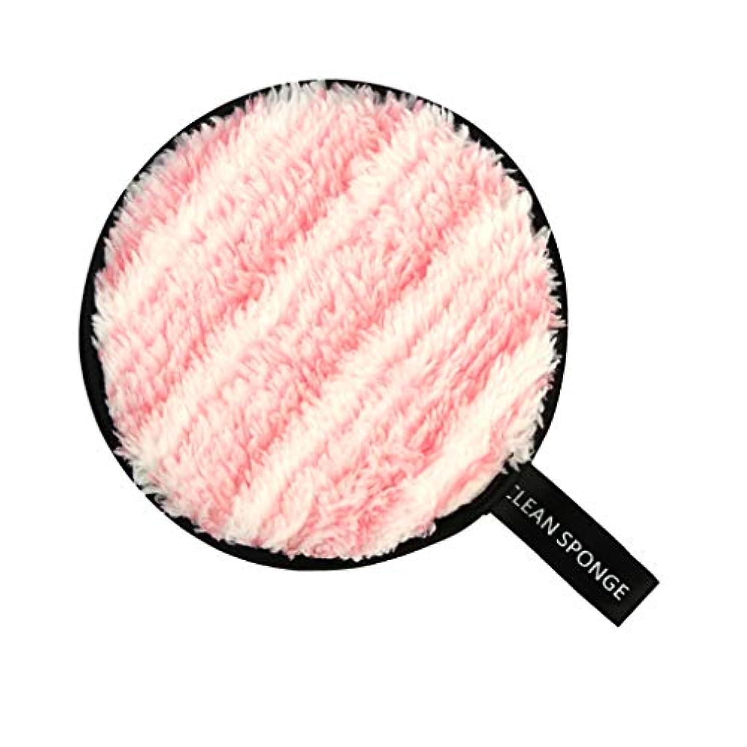ビスケットスピーチマイナスフェイススポンジ メイク落としスポンジ 洗顔パッド 再利用可能 クリーニングパフ 全6色 - ピンク