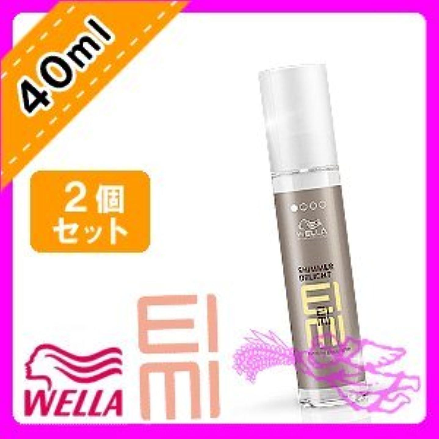 病んでいる守るプロフェッショナルウエラ EIMI(アイミィ) シマーデライト 40ml ×2個 セット WELLA P&G