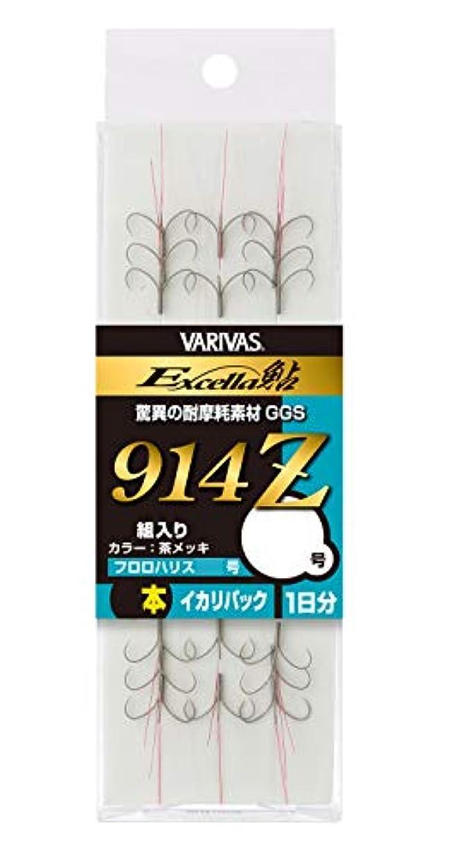 バブル消える些細VARIVAS(バリバス) エクセラ鮎 完成イカリパック 3本 914Z 6.5号.