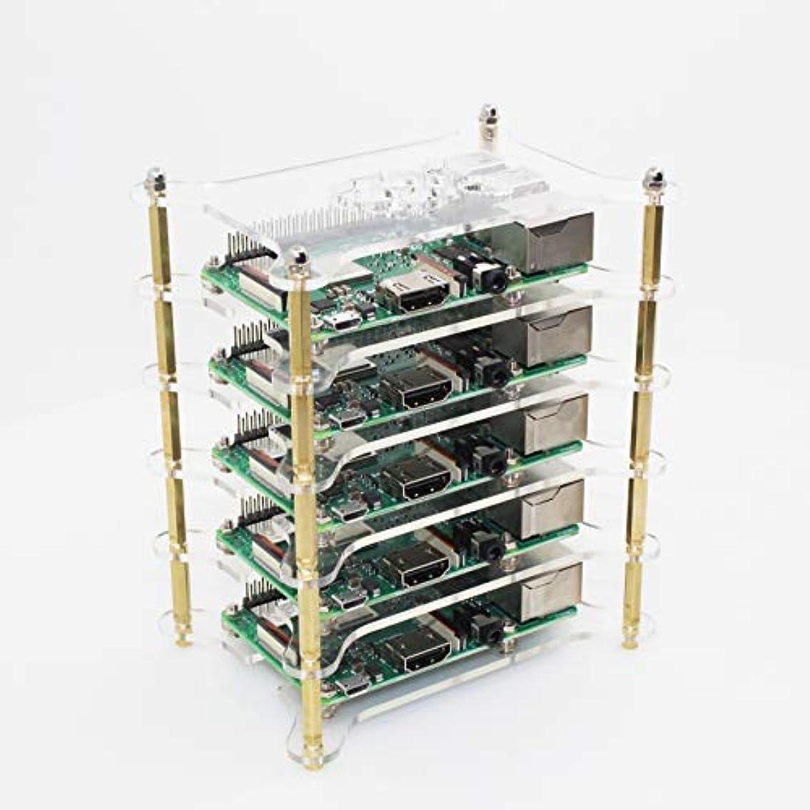 枝寝室嘆願6 (6個) 透明 積み重ね可能 アクリルエンクロージャ Raspberry Pi 1 Model B+、Pi 2 Model B、Pi 3 Model B/B+用