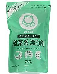 <お得な4個パック>シャボン玉 酸素系漂白剤 750g お得な4個パック
