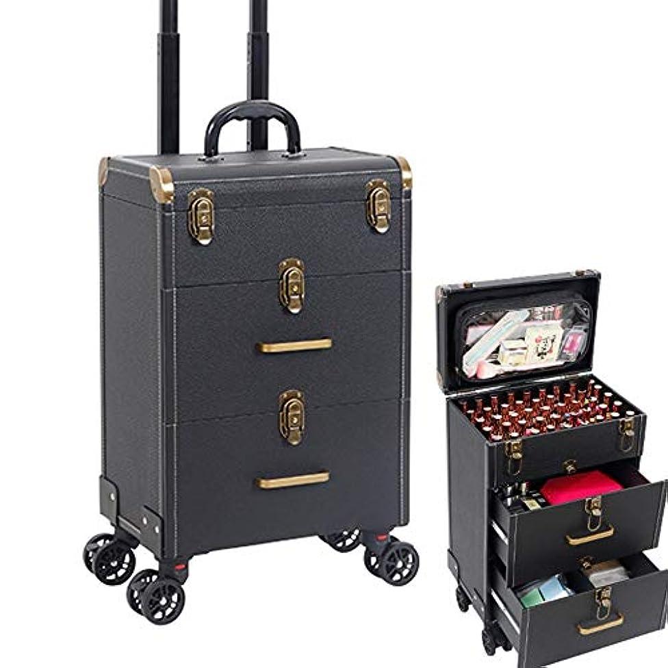クロールバルブ発行ローリング化粧品オーガナイザー、トロリー化粧品ボックス、トロリー化粧品収納、美容化粧台ケース、ロック可能なキー付き、スライド式引き出しBlack A