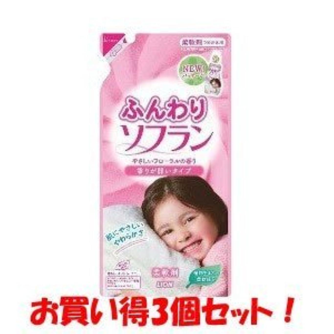 (ライオン)ふんわり ソフラン やさしいフローラルの香り 香りが弱いタイプ つめかえ用 500ml(お買い得3個セット)